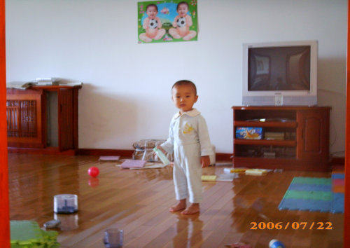 Babyinwaitingroom